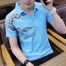 夏季新款男士領短袖t恤青年翻領套頭POLO衫男韓版修身半袖衫潮流「時尚彩紅屋」