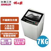 SANLUX 台灣三洋 7公斤 單槽洗衣機 ASW-70MA