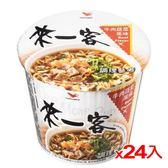 統一來一客杯麵牛肉蔬菜風味65g*24入(箱)【愛買】