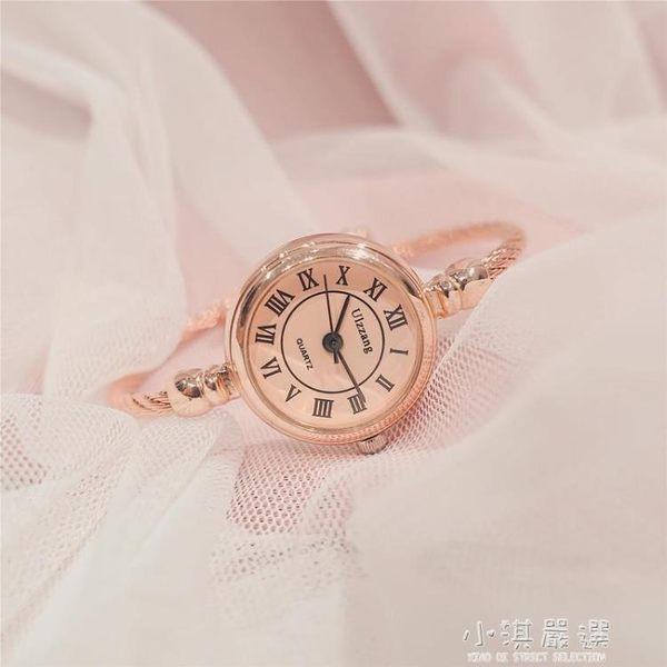 氣質小錶盤手錶女迷你小巧復古細鏈條文藝手鐲錶簡約韓版休閒大氣『小淇嚴選』