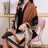 羊毛圍巾女秋冬季韓版羊絨披肩加厚披風圍脖雙面兩用保暖超大斗篷 美眉新品