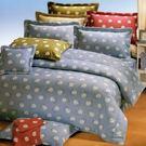 【小葉子-24 hours】台灣製-單人加大(3.5x6.2呎)-混紡棉三件式薄被套床包組- 圓素心靈