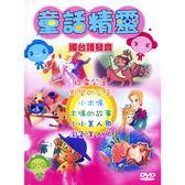 動漫 - 童話精靈DVD