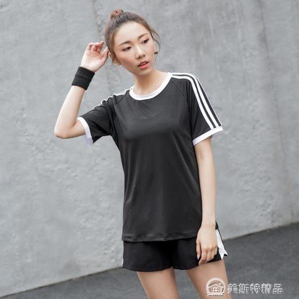 速幹T恤寬鬆透氣顯瘦健身服跑步罩衫運動上衣女夏瑜伽服短袖 麻吉好貨