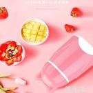 酸奶機 小鴨單人迷你酸奶機宿舍家用小型全自動便攜式自制酸奶杯玻璃內膽 韓菲兒