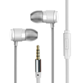 【出清特殺】Starking 3.5mm圓孔的音源耳機