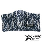 PolarStar 保暖口罩 台灣製造 『樹枝深藍』戶外 秋冬配件 騎車 輕量 MIT 舒適 柔軟 親膚 P16607