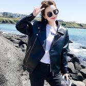 小皮衣女短款春秋冬季2018新款韓版百搭學生bf寬鬆機車皮夾克外套『潮流世家』