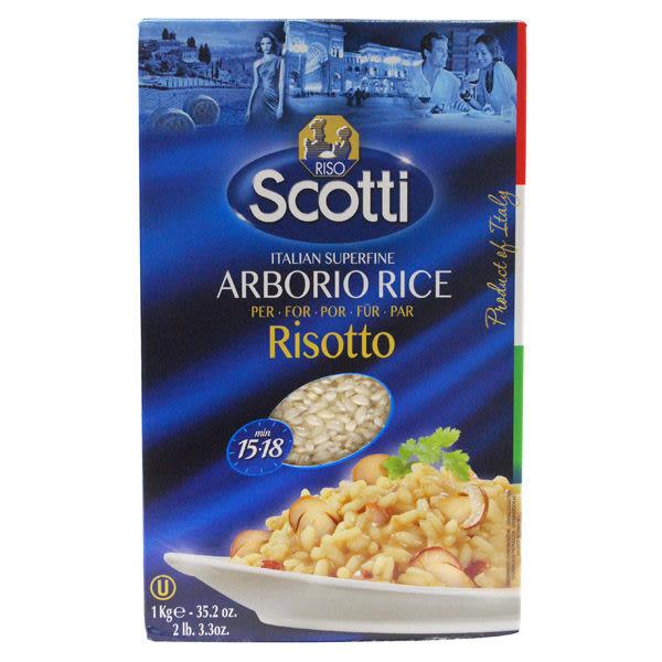 義大利【Scotti 】義大利米 1KG
