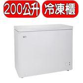 KOLIN歌林【KR-120F02】200L臥式冷凍冷藏兩用櫃