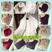 韓版蕾絲棉麻圍巾-時尚拼接純色百搭四季絲巾5色73pp119【時尚巴黎】
