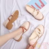 日系娃娃鞋瑪麗珍鞋平底圓頭小皮鞋森女淺口女鞋【聚可愛】