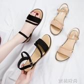 涼鞋女夏2020新款平底鞋百搭時尚一字帶羅馬休閒軟底舒適韓版學生 『蜜桃時尚』