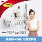 【3M】無痕浴室防水收納系列-置物籃 7100090454