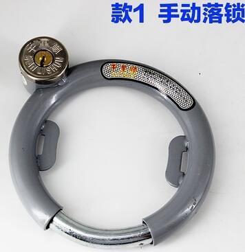 電動車自行車車鎖蟹鉗鎖老式圈鎖圓鎖鋼管鎖U型防盜鋼絲鎖鋼纜鎖JA7623『科炫3C』