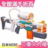 【小福部屋】日本 日版 NERF樂活打擊 TRI-STRIKE 三重火力迅擊槍 孩之寶【新品上架】