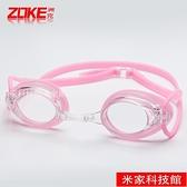泳鏡 2021新款洲克平光泳鏡防霧男女室內防水舒適時尚可調節硅膠游泳鏡 米家