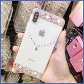 三星 A80 A70 A60 A50 A51 A30 S10 S9 S20 Note9 Note8 A9 A8 A71 高貴項鍊鑽殼 手機殼 水鑽殼 訂製