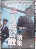 影音專賣店-C07-038-正版DVD*韓片【人民公敵續集】-薛景求*-鄭俊浩