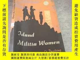 二手書博民逛書店ISland罕見militia womenY154919 Li