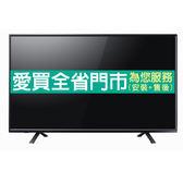 歌林43吋LED顯示器_含視訊盒KLT-43EE02含配送到府+標準安裝【愛買】