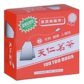 天仁凍頂烏龍茶經濟包2g x100包/盒【愛買】