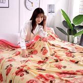 夏季珊瑚絨毛毯法蘭絨薄款單人小被子床單小毛巾涼被子午睡空調毯【博雅生活館】