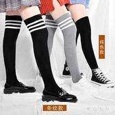 長筒襪純棉秋冬款日系學院風韓版黑色高筒襪過膝襪套長襪子 QQ13260『東京衣社』