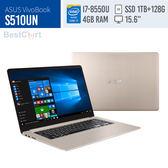 福利品 ASUS S510UN-0171A8550U冰柱金(i7/4G/1T+128G SSD/2G獨顯)