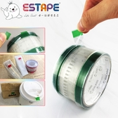 【ESTAPE】抽取式OPP封口透明膠帶 色頭綠 2入(14mm x 55mm/易撕貼)