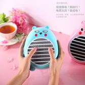 暖風機 迷你暖風機小太陽取暖器小功率宿舍烤火器爐小型家用電熱風扇學生 宜品