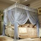 蚊帳家用公主風1.5m床上1.8夏季支架加密紋賬2米1.2雙層夏季歐式1 小山好物