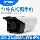 攝像頭-夜視紅外2500線高清模擬攝像機室外家用監控器 全館85折