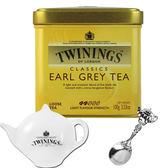 唐寧茶【Twinings】皇家伯爵茶(100g)+茶碟+茶湯匙