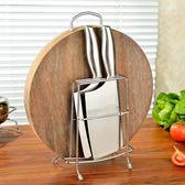 砧板架菜板架子不銹鋼刀架多功能菜刀廚房用品置物架座壁掛 中秋烤肉架88折熱賣