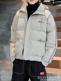 男士外套 棉衣男士外套韓版潮流帥氣男生羽絨棉服裝短款秋冬季棉襖 JD 宜室家居