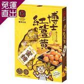豐滿生技農場 博士紅薑黃蜜糖 (盒裝) 5盒(200g/盒)【免運直出】