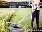 穗聯割草機四沖程背負式小型多功能割灌打草開荒鋤鬆土除草機汽油   (橙子精品)