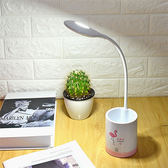 ✭米菈生活館✭【M72】卡通收納筆筒檯燈 LED 鋁管 多功能 USB充電款 觸摸 床頭燈 辦公桌 觸碰式
