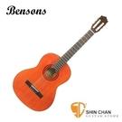 Bensons C-9 古典吉他 贈送配...