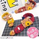 兒童卡通小熊造型針織圍巾 脖圍
