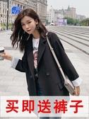 西裝外套 韓版學生新款西裝外套女春秋黑色英倫風小西服套裝網紅上衣潮 雙12