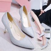 韓版春秋季新款高跟鞋女細跟亮片婚鞋尖頭淺口百搭單鞋女鞋子 時尚芭莎