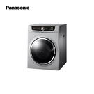 【PANASONIC 國際牌】7KG 落地型乾衣機 NH-70G-L|乾衣機 烘衣機 落地型 光曜灰