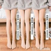 絲襪女春秋款中厚光腿自然肉色打底褲秋冬季連褲襪薄款防勾絲神器