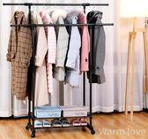 晾衣架落地折疊室內單桿式曬衣架臥室掛衣架家用簡易涼衣服的架子MBS『潮流世家』