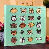 年末鉅惠 寶寶成長紀念冊diy相冊手工兒童影集日記本嬰兒出生記錄冊禮物