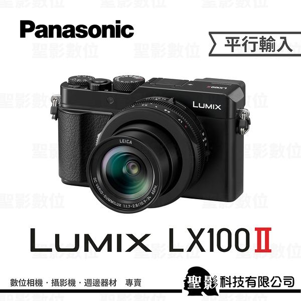 Panasonic DC-LX100M2 4/3尺寸CMOS F1.7-2.8大光圈 4K錄影 LX100II LX100 II【平行輸入】WW