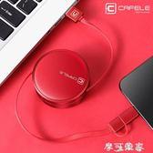 蘋果6數據線安卓二合一iPhone6s充電線cd兩用7伸縮se車載sp沖電器 摩可美家