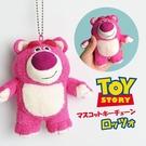 【熊抱哥吊飾娃娃】迪士尼 熊抱哥 吊飾 娃娃 玩具總動員 日本正品 該該貝比日本精品